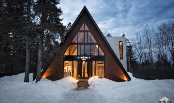 Photos Sibéria Café - Architecture d'Extérieur